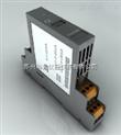 滑动电阻变送器