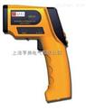 手持式红外测温仪 HM990