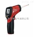 ET9862工业高温红外测温仪
