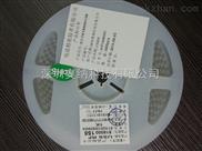 电连ECT射频头ECT818000160射频同轴连接器