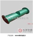 山东飞龙仪表公司楔形流量计的产品优点