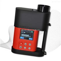手持式激光甲烷检测仪ELLI