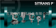 7MF4033-1DA00-2AA1安装手册