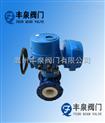 Q941TC-电动陶瓷球阀