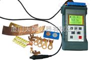 Sigma2008 B型、B1型便携式数字涡流金属电导率仪