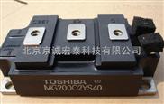 MG200Q2YS40-TOSHIBA东芝IGBT模块MG200Q2YS40