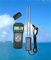 MC-7825G-粮食水分仪MC-7825G