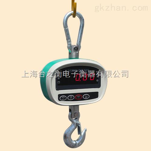 100KG电子吊秤,直视电子吊秤