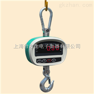 OCS-XC-100I100KG电子吊秤,直视电子吊秤