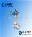 PZ941TC-电动耐磨陶瓷排渣阀