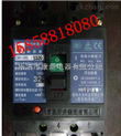 CM1断路器价格-CM1断路器生产厂家