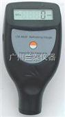 铁基/非铁基涂层测厚仪 CM-8828