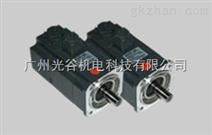 GG13系列伺服电机