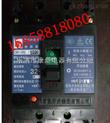 CM1断路器规格-CM1断路器厂家-CM1断路器报价信息