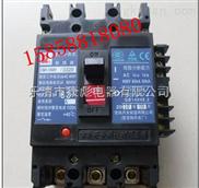 CM1断路器-常熟断路器CM1系列-专业代理商