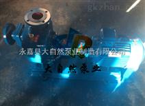 供应50ZX14-35自吸泵价格