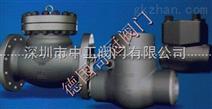 进口蒸汽止回阀特征、进口蒸汽止回阀性能