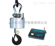 上海电子吊秤报价,销售30吨无线带打印吊钩秤
