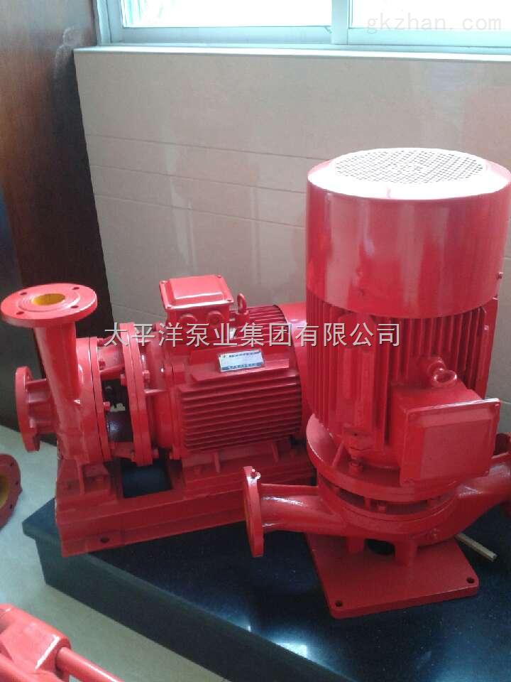 单级 立式 消防 增压泵