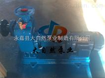供应50ZX14-35高扬程自吸泵