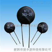 热敏电阻NTC3D-20;NTC5D-20