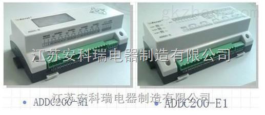 addc系列 智能空调节能控制器  更新时间:2014-04-12 产地:江苏江阴