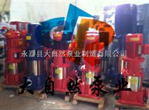 供应50GDL12-15多级清水离心泵
