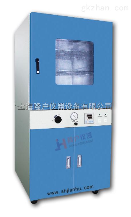 JH精密型低温恒温循环水槽