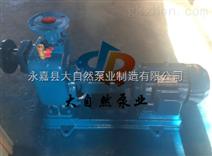 供应ZW50-18-22防爆自吸泵