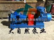 供应IS50-32-125A耐腐耐磨离心泵