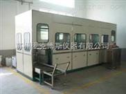 重庆-有机溶剂超声波清洗机