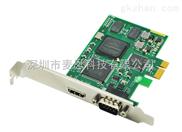 HDMI采集卡深圳麦恩高清视频采集卡HDMI1080P