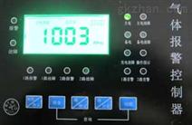 测毒液晶巡检氨气报警器