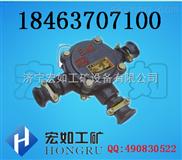 矿用低压电缆接线盒BHD2-40/2