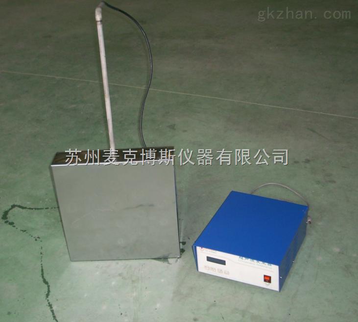 超声波投入式震板,超声波树脂镜片清洗机