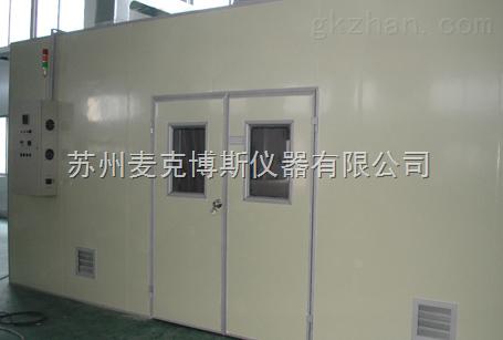 苏州恒温老化房供应商