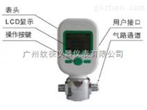 MF5706-10气体质量流量计