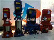 供应80GDL54-14轻型多级离心泵
