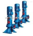 WL型便拆式排污泵