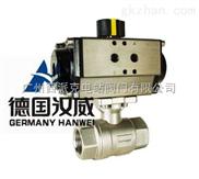 进口气动内螺纹球阀 气动小型高压球阀