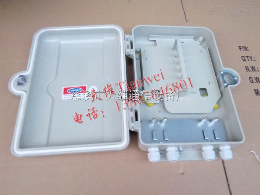 光纤分纤箱(中国移动)