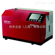 ASM 340-氦质谱检漏仪