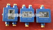 JHH-2/3/4(90*90)矿用本安电路用接线盒