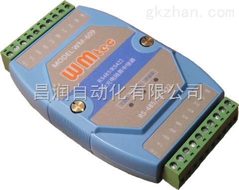 串口中继器 232光电隔离器