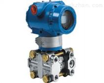 FB0803Y小型压力变送器FB0803Y小型压力变送器厂家