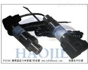 液压泵系统专用控制仪器-液压力传感器-液压力变送器