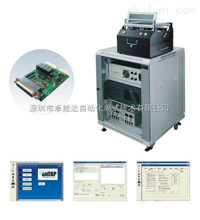 柔性电路板测试系统|柔性电路测试工装|柔性电路板自动测试|柔性电路