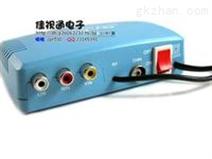 DXF型频率转换器