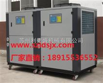淋膜机辊筒降温,淋膜机配套制冷机