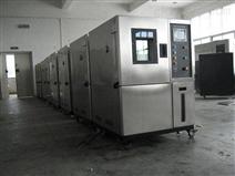 广州温度试验机的价格